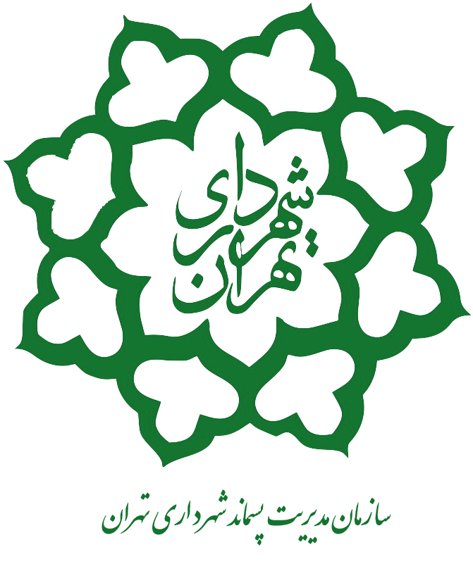 Tehran Waste Management Organization