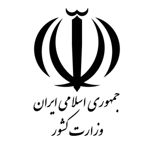 Islamic Republic of Iran Ministry of Interior