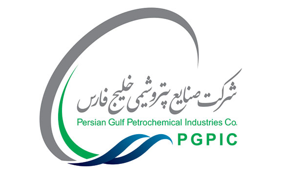 Persian Gulf Petrochemical Industries Co.