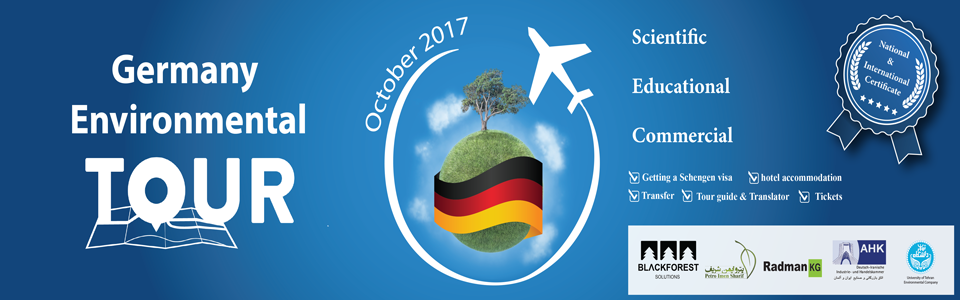 Germany Environmental Tour (2017)