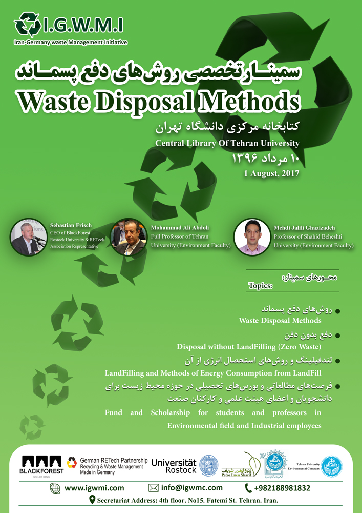 waste management methods
